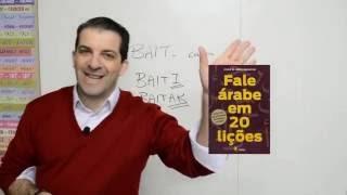 Download Meu e seu em árabe - Lição 10 Video