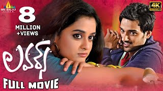 Download Lovers | Telugu Latest Full Movies | Sumanth Ashwin, Nanditha, Sapthagiri Video
