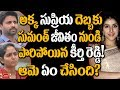 Download Did Keerthi Reddy LEAVE Hero Sumanth Because of HER? | Celebrity News | Super Movies Adda Video