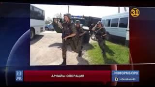 Download Тараз, Шымкент пен Қызылорда облысының тұрғындары бір күнін үрей-қорқынышпен өткізді Video
