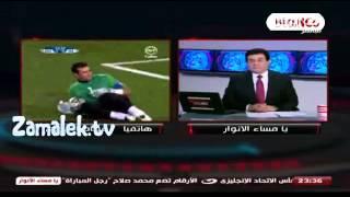 Download والله عصام الحضري يشتم ميدو علي الهواء مع مدحت شلبي حصري مع بانوراما موردمنهور Video