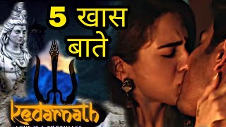 Download 5 Important Facts You Don't know About Kedarnath Movie , Sushant Singh Rajput,Sara Ali Khan Video