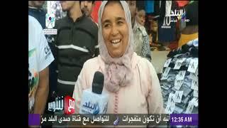 Download مع شوبير - عجوز مغربية تشجع الاسماعيلي ..وتذكر شوبير بهدف بصير.ولها رأي في كوبر Video