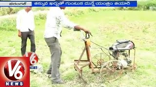 Download An innovative Idea To Plough The Field With A Bike Engine || Warangal || V6 News Video