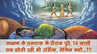 Download रामायण में छुपे 13 रहस्य , जिनसे अपरिचित हैं आप | 13 Secrets of the Ramayan Video