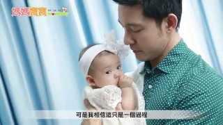 Download 型男爸爸立威廉.與小公主Harper共度第一個父親節|媽媽寶寶MOM TV Video