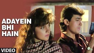 Download Adayein Bhi Hain- Mere Mehboob Mein (Full Song) Film - Dil Hai Ke Manta Nahin Video