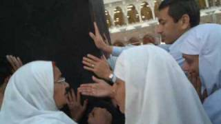 Download Umrah - Full Tawaf Video