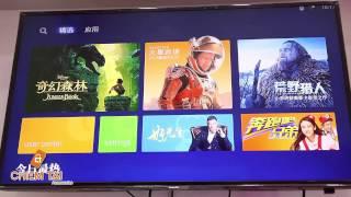 Download [Chiếm Tài Mobile] - MiBox Android TV Gen 3s phiên bản 2017, 4 Nhân, 4K HDR, Ram 2G, Rom 8G Video