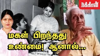 Download Sasikala was helpful during Jayalalitha's Delivery-JJ Brother VASUDEVAN Exclusive Interview Video