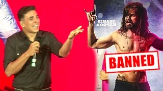 Download Akshay Kumar INSULTS Udta Punjab BAN Controversy Video