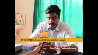 Download Doctor Sumesh who first treated Kalabhavan Mani - response on Asianet News Video