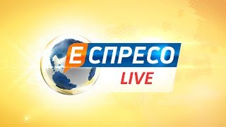 Download Еспресо.TV - LIVE Video