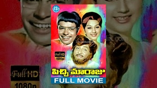 Download Pichi Maaraju Full Movie | Sobhan Babu, Manjula | VB Rajendra Prasad | KV Mahadevan Video