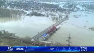 Download За сутки в Северном Казахстане эвакуировали порядка 800 человек Video