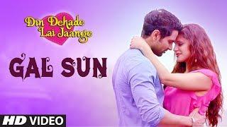 Download Gal Sun (Full Song) Din Dahade Lai Jaange | Latest Punjabi Movie Song Video