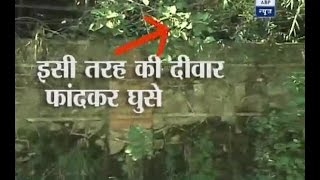 Download Know inside story of Uri attack Video