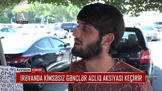 Download İRƏVANDA KİMSƏSIZ GƏNCLƏR ACLIQ AKSİYASI KEÇİRİR Video