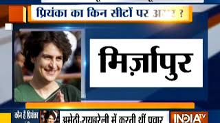 Download Priyanka Gandhi enters mainstream politics: Appointed as UP East Congress general secretary Video