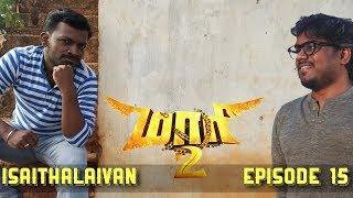 Download Yuvan - The Musical Rowdybaby | Isaithalaivan | Episode 15 | Gurubaai Streams Video