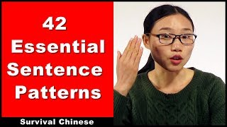 Download 42 Essential Sentence Patterns - Intermediate Chinese Listening Practice | HSK Grammar Video