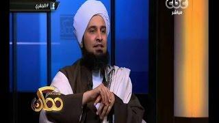Download ممكن | الحبيب علي الجفري يرد على المشككين في مكان راس وجسد سيدنا الحسين Video