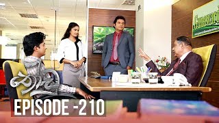 Download Thoodu | Episode 210 - (2019-12-06) | ITN Video