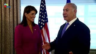 Download PM Netanyahu meets US Ambassdor to the UN Nikki Haley Video