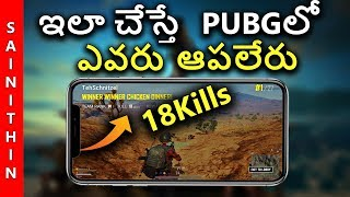 Download how to get more kills in pubg mobile | How to Win many times on pubg mobile | in telugu Video