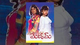 Download Madam Full Length Comedy Movie || Rajendraprasad, Soundarya Video