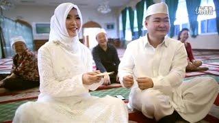 Download Chinese Muslim Wedding Video