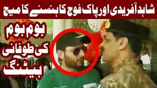 Download Cricket for peace - Shahid Afridi shines in Cricket Ground - Headlines - 12:00 PM - 21 Sep 2017 Video