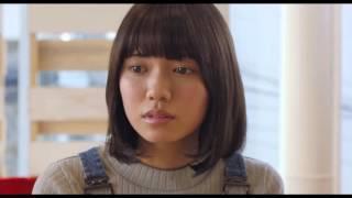 Download 映画『オオカミ少女と黒王子』本予告【HD】2016年5月28日公開 Video