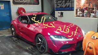 Download قوة تويوتا سوبرا الحقيقية على الداينو!! رح تصدمكم الأرقام!! Video