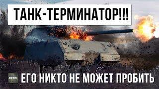 Download ЭТО ТАНК-ТЕРМИНАТОР WOT, ЕГО НИКТО НЕ МОЖЕТ ПРОБИТЬ!!! Video