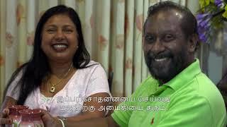 Download Bowel screening - Sri Lankan community Video