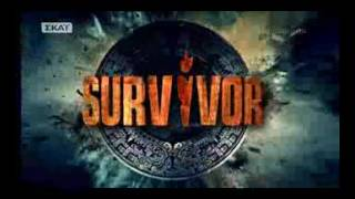 Download Survivor Ο τραυματισμός της Παπαδοπούλου Video