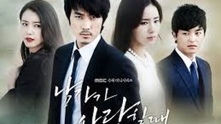 Download When a Man Falls in Love Ep 12 - Engsub Video