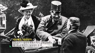 Download 6.25전쟁 (48min) Video