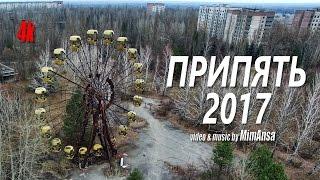 Download Припять 2017 ( Pripyat 2017 ) Video
