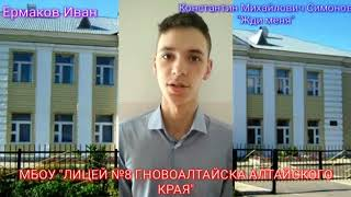Download Страна читающая— ИванЕрмаков читает произведение «Жди меня, и я вернусь» К.М.Симонова Video