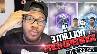 Download NBA 2k17 MyTEAM - 3Million VC Pack Opening! New Diamond Anthony Davis & Westbrook! Was it Worth it? Video