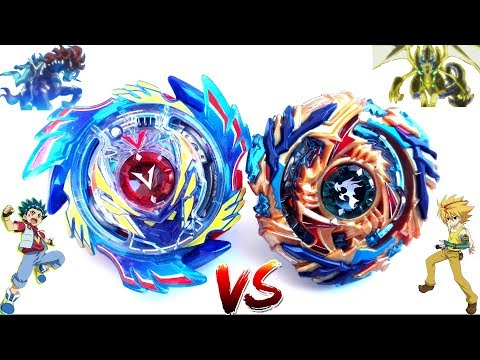 God Valkyrie .6V.Rb VS Drain Fafnir .8.Nt - Valt vs Free - Beyblade Burst Evolution Battle!!