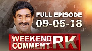 Download Modi To Set Up 2019 Elections Little Earlier | Weekend Comment By RK | Full Episode | ABN Telugu Video