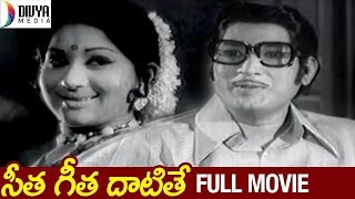 Download Seeta Geeta Daatithe Telugu Full Movie | Sridhar | Chakrapani | Ravikondala Rao | Divya Media Video