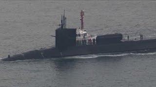 Download Submarino nuclear chega à Coreia do Sul Video