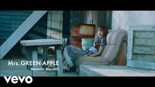 Download Mrs. GREEN APPLE - WanteD! WanteD! Video