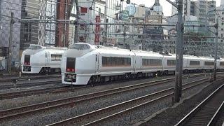 Download 元常磐線特急の2つの651系が同じ速度で奇跡的な編隊走行 Video