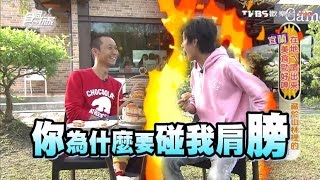 Download 不要碰我肩膀!浩角翔起版之容易敏感的阿翔~ Video