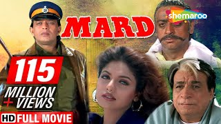 Download Mard(1998)(HD) Mithun Chakraborty | Ravali | Johnny Lever - Superhit Hindi Movie -With Eng Subtitles Video